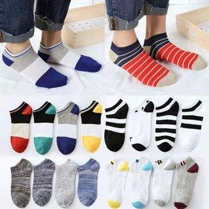 Fußbad Online-Shop Geschenk der Männer niedrige Taille Boot Fußbad Boot Socken kurzen Schlauchsocken der Männer