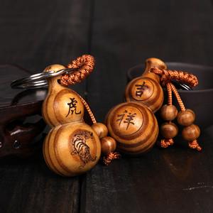 الخوخ القرع سلسلة مفتاح هدية الإبداعية 12 الصينية البروج حفاظ على سلسلة مفتاح آمنة شنق الترويج