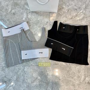 femmes haut de gamme filles mouvement casual gilet costume lettre imprimé bracelet serré blouse + taille élastique mi jupe à rayures 2020 ensembles de design de luxe de la mode