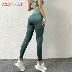 Colorvalue Quick Dry Tummy Control Training Workout Tights Women Flexible High Waist Sport Fitness Yoga Compression Leggings Y200601