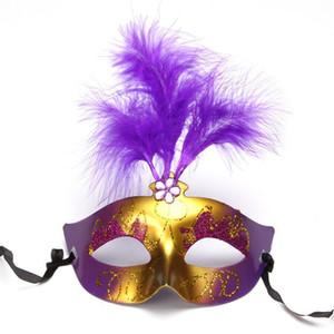 Maske Party Maske Gold Glitter Masken venezianischen Unisex Sparkle Maskerade Kunststoff halbe Gesichtsmaske Halloween Mardi Gras Kostüm Spielzeug 6 Farbe BC BH1