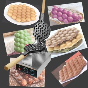 220V Electric Chinese Egg Bubble Waffle Maker Eggettes Puff Cake Iron HongKong Egg Muffin Machine Oven Non-stick Plate
