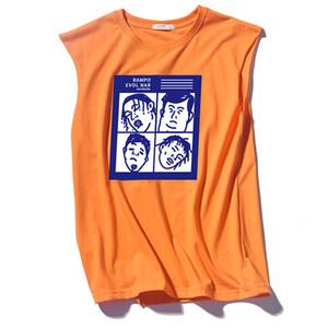 Gilet Homme Fitness Muscle Sportswear Sans Manches Imprimé Gilet Veste En Coton D'été Lâche Une Génération De Graisse