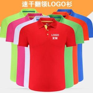 UOMO Lapel Polo solido di colore respirabile Quick-Dry manica corta T-shirt Work Clothes personalizzabile Pubblicità shirt stampata