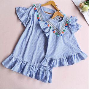 Kız Bebek Ailesi Eşleştirme Elbise Anne Ve Kızı Giydir Dokuz Çeyrek Çizgili Püskül Mini Anne Ve Kızı Kıyafetler