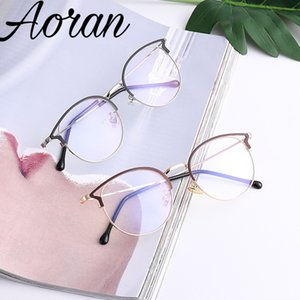 Frauen-blaues Licht Blocking Computer-Brille Cat Eye Anti Blue Lights Brille Weibliche Plain Spiegel-Glas-Rahmen Brillen 5444