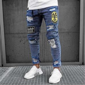 """جينز جينز جينز ضيق مصمم"""