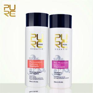 PURC استقامة إصلاح الشعر وتصويب أضرار منتجات الشعر البرازيلي 5٪ علاج الكيراتين + تنقية الشامبو 2 قطعة / المجموعة
