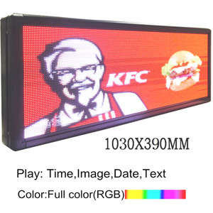 LED scrolling text sign 15''X40''  support RGB full color LED advertising screen   indoor SMD programmable image LED display
