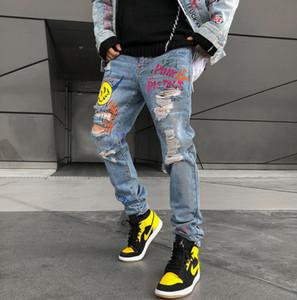 Grafitti Smile Print Men Painter Jeans Angustiado Demin Pants Streetwear
