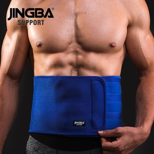 JINGBA SUPPORT Protective Back Waist Support Waist trimmer Slim fit Abdominal sweat belt Sports Safety Sports gear