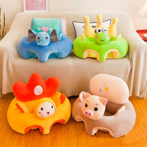 New Cute Cartoon Sofa Skin for Infant Baby Seat Sofa Cover Sit Learning Chair Washable Only Cover With Zipper Without PP Cotton2019