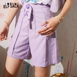 ELFSACK Лаванда Solid Chic Кнопка высокой талией Wide Leg Женщины Джинсовые шорты 2020 лето ELF Pure линия Корейский дамы Daily Bottom