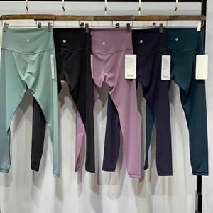 2020 дизайнерLululemonклассная штука Л поножей лу йог лимонные брюки 32 016 25 78 женщин спортивного Workout бесшовных розового набор камуфляж yogaworld