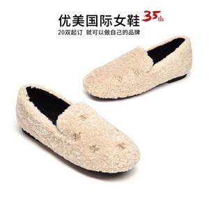 Mao Mao chaussures à l'extérieur Femme Porter 2019 Mouton Cheveux frisés Mocassins Femme Lazy Velvet plus Chaussures Doudou Cercle Femmes Head Chaussures