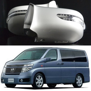 LED Rear-view Mirror Lights With Cover Case for Nissan Elgrand E51, LED Turn Signals Lights + White DRL + White Ground Lamp