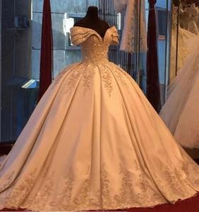 Vestidos De Novia Champagne Beaded Appliques Ball Gown Wedding Dresses 2020 Off the Shoulder Elegant Bridal Gowns Court Train Wedding Dress