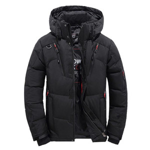Masculinas Casacos Meninos Moda Quente Casual Hat Inverno destacável Zipper Brasão Outwear Jacket Top Blusa dos homens de alta qualidade Tops Blusa