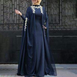 WEPBEL из двух частей набор аппликация женщины мусульманское платье аппликация плащ плюс размер свободные Абая с длинным рукавом твердые исламские Clother