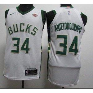 December Top Cheap MIL Male Deer ANTETOKOUNMPO Greek Monsters Jersey BQ116 stitched Mens basketball jerseys