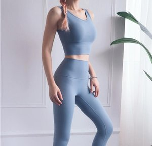 Tight Yoga Pants Sports Bra for Ladies Buttocks Exercise Fitness Trousers Leggings Nude Yoga Clothing High Waist Workout Wear