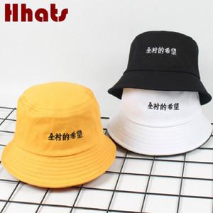 Lässige Stickerei chinesischen Schreiben Bucket Hat Hip Hop Outdoor-Sommer-Japaner-Reise-Hut Urlaub Frauen Sun Panama Fisherman Cap