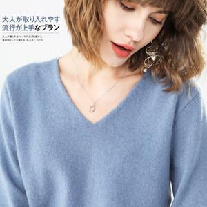 JVEII 2020new mujeres suéteres de cachemira suéter de las mujeres jersey de punto sweter de invierno con cuello en V manga corta tops femme tirón