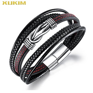 Xukim Jewelry Multi-layer Leather bracelet men fasion sliver Stainless steel charm bracelet punk jewelry dropshipping KBO236