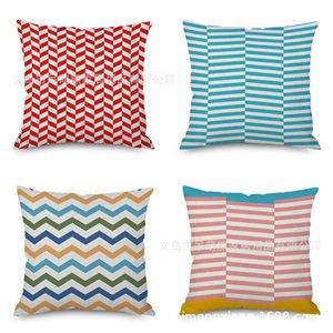 Geometry Flax Report Pillow Case Imitare Mabaozhen Concise Modern Automobile Divano posteriore cuscino cuscino