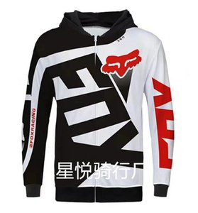 FOX racing suit, motorcycle sweater, riding suit, Knight anti-fall downhill suit, fleece sweater