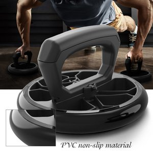 Pas de bruit roue abdominale taille Bras Force bâtiment Trainning corps exercice de remise en forme musculaire Set d'équipement d'exercice
