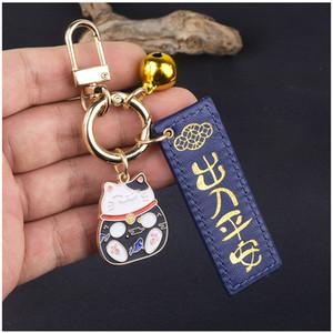 Sevimli Karikatür Bebekler Şanslı Kedi KeyChain Porte Clef Kadınlar Anahtarlık oto anahtarlığı Çift Anahtarlıklar Çocuklar Oyuncak Anahtarlık Çanta Charms Pendat