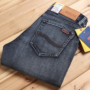 ICPANS Regular Fit Denim Jeans de hombres 2020 Otoño Jean recto Stretch Jeans para hombre Classic