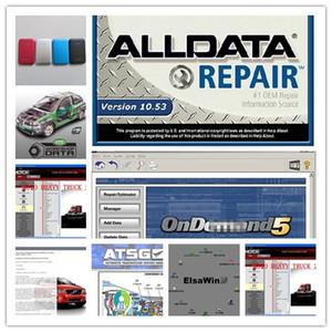 자동차 수리 진단 소프트웨어 v10.53 ALLDATA MIT / 첼 모든 데이터 + elswin + 생생한 워크샵 데이터 + atsg 49in1 하드 디스크 1000gGB