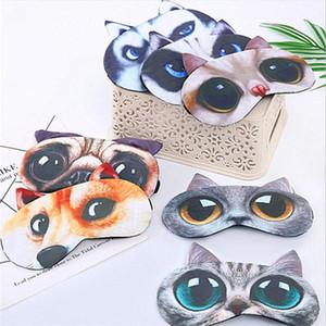 3D Sleep Mask Мультфильмы Meow Star Eyeshade Cute Animal Eye Mask Shade Cover Travel Relax Aid Ослепляет Rest Спать маски
