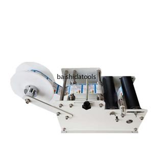 SM-30 de la botella redonda Máquina de etiquetado / máquina de etiquetado manual de