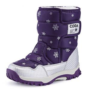 الأطفال أحذية الثلوج الفتيات أحذية الشتاء الأزياء القطيفة أطفال أحذية المياه واقية الطلاب رياضية الأطفال الأحذية 2018 جديد Y18110304