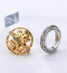 Astilla del anillo de oro de la bola astronómica Vintage Alemania cósmicos anillo de la esfera de la bola del amante joyería de los anillos 12pcs LJJO6988-6