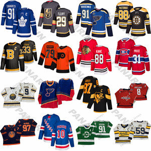 Toronto Maple Leafs Tavares O'Reilly New York Rangers Panarin All star Giroux Pastrnak Kane Carey Price Eichel Ovechkin Hockey Jerseys