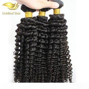 Tangling Free Brazilian Curly Hair Bundle 1pc Deep Curly Malaysian Peruvian Mongolian Indian Natural Color Deep Curly Hair Extensions