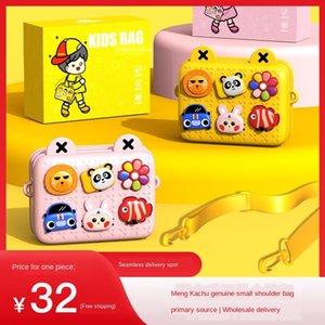 Cute Kachu children messenger cartoon fashionable baby Diy Small bag small bag kindergarten gift DIY waterproof wear resistant cute