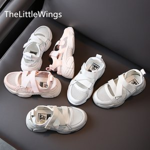 Girls' sports sandals summer 2020 new breathable mesh Korean soft bottom anti slip white shoes 4-16 years old