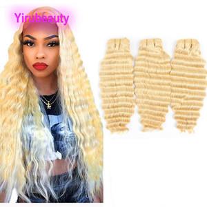 Малайзийские человеческие волосы девственные наращивание волос 3 пучка глубокая волна 613# цвет блондинка вьющиеся двойные утки 10-28 дюймов блондинка мягкая Оптовая продажа