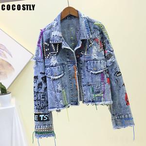 Осень женщины уличная граффити джинсовая куртка женская личность короткий необработанный вырез заклепки куртка бахрома Жан пальто jaqueta feminina T200407