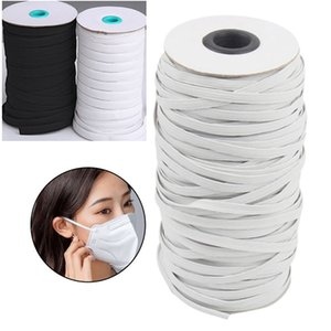 3 6mm DIY mask Braided Elastic Band Bungee Cord Rope White Heavy Stretch Knit Spool 200 144 Yards for Sewing Craft Mask Making