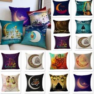 Funda de almohada musulmana cubierta Ramadán Decoración para el hogar Asiento Sofá Cojín clásico linterna almohadilla de tiro cubierta Eid Mubarak decoración AN1913