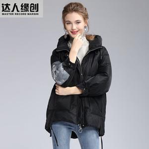 gündelik sıcak üst dış giyim lüks davlumbaz miegofce ile kat aşağı womens 2019 kış ceket artı gevşek kısa siyah boyutunu markalar