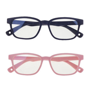 2pcs Kids's Stylish Anti Blue Light Soft Silicone Frame Eyewear