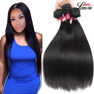 Hetero Human Hair Extension não processado brasileiro Virgin brasileira Hetero Wet cabelo e ondulado brasileiro Cabelo Weave Pacotes