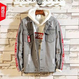 جاكيت جينز عتيقة للرجال Denim Hip Hop Epaulet Hole Patchok Guys Outumn Hi-Street Washed Streetwear Coat Male1